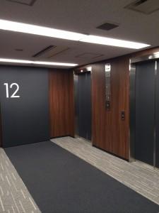 北浜中央ビル 12階