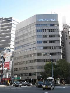 桜橋プラザビル