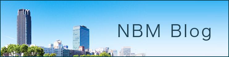 日本ビルマネジメントのブログ